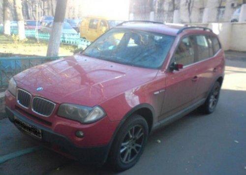Зеркало для BMW