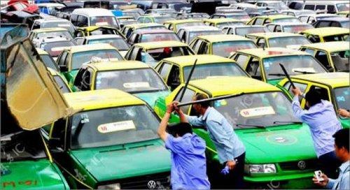 Нелегальные такси