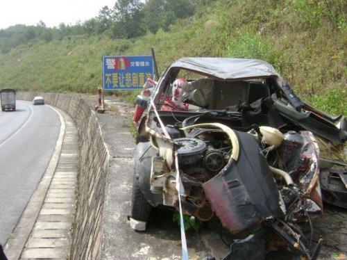 Будь осторожней за рулем