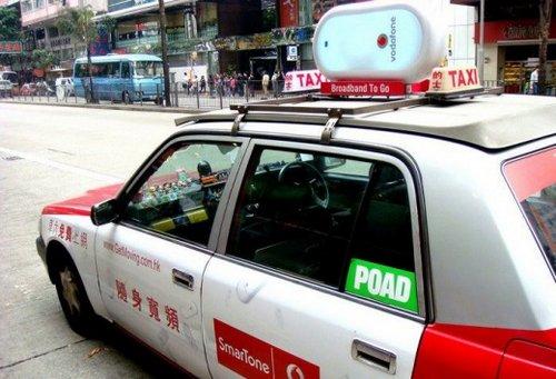 Прикольное такси из Гонконга