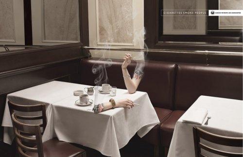 Сигареты сжигают людей